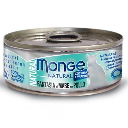 Monge Natural Superpremium Cotti a Vapore per Gatti - 12 lattine da 80 gr