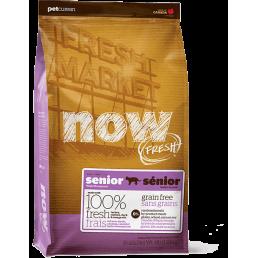 PetCurean Now Fresh Senior Grain Free per Gatti