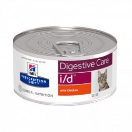 Hills Diet I/D lattina gatto
