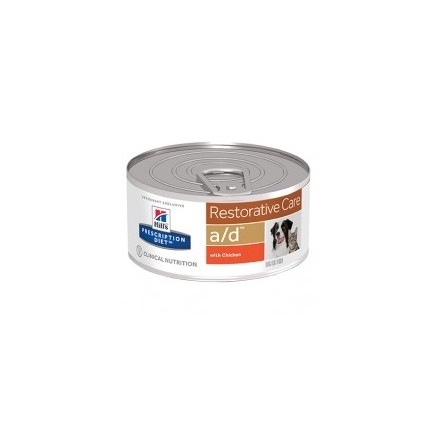 hills prescription diet A/D lattina cane e gatto